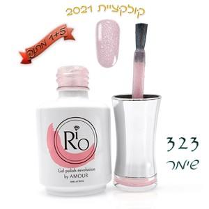 לק ג'ל ריו - Rio Gel polish number - 323