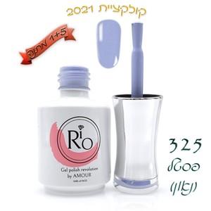 לק ג'ל ריו - Rio Gel polish number - 325