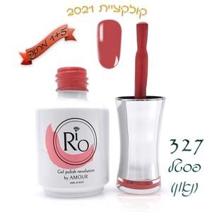 לק ג'ל ריו - Rio Gel polish number - 327