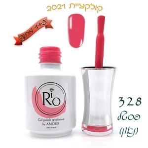 לק ג'ל ריו - Rio Gel polish number - 328