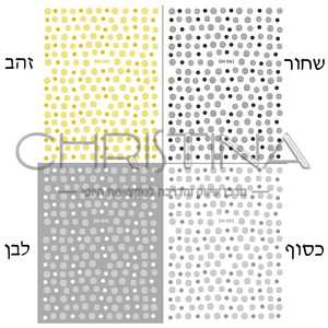 מדבקות קישוט לציפורניים DH-041 - צבעים שונים