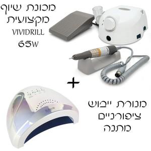 מכונת שיוף מקצועית  ESCORT 2 PRO<br>+מנורת ייבוש מקצועית מתנה