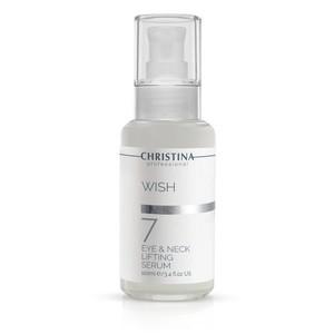 למכון - סרום הרמה לצוואר ולעיניים - שלב 7<br>Wish Eye and Neck Lifting Serum - Step 7