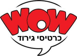 dim-yon.com