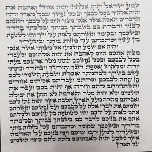 כתב אשכנזי האריז