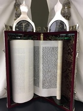 מצוות כתיבת ספר תורה