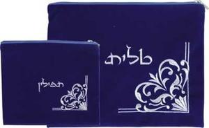 כיסןי לטלית ולתפילין כחול בהיר עם עיטורים