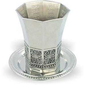גביע קידוש נהרות עם תחתית