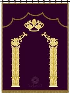 פרוכת מהודרת דגם שער בית המקדש הראשון