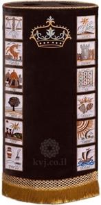 """מעיל לס""""ת דגם 12 השבטים"""