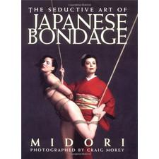הפיתוי שבאומנות הקשירה היפנית של מידורי