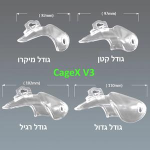 חגורת צניעות לגבר CageX V3