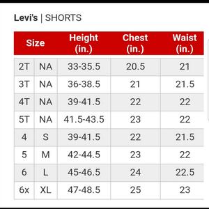 ליוויס חצאית ג'ינס קצרה