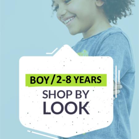 ילדים 2-14 שנים