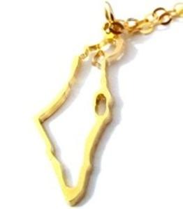תליון מפת ארץ ישראל 2 מיקרון זהב +שרשרת איכותית 2 מיקרון זהב