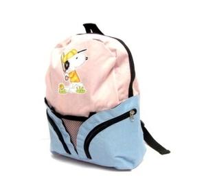 תיק גב איכותי לגן ילדים-דגם בנות