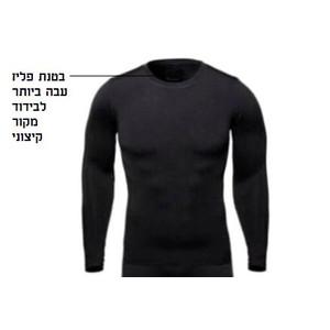 חולצה טרמית /תרמית עם שכבת פליז לבידוד מקור קיצוני מעולה לספורט חורף / סקי במבחר מידות UNISEX STYLE