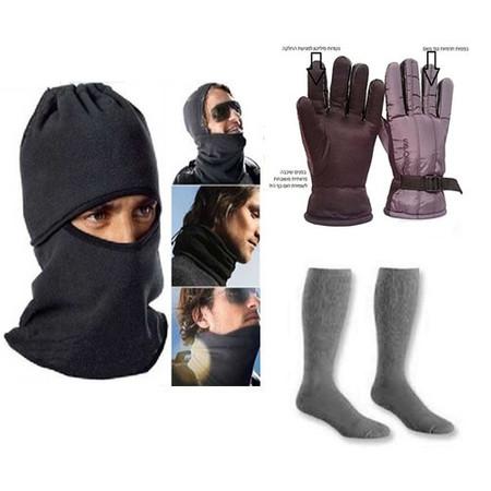 מסיכת פנים תרמית לסקי +זוג כפפות תרמיות ספורט חורף + 3 זוגות גרבי חורף / סקי