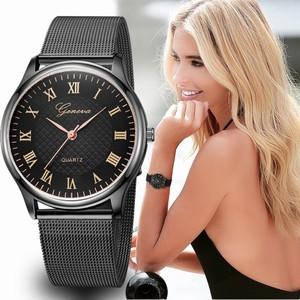 שעון אופנתי ואיכותי  לאישה