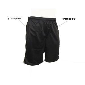 מכנס ספורט קצר איכותי לגבר כיסים עם רוכסנים