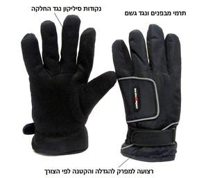 זוג כפפות תרמיות לסקי לבידוד מקור ונגד גשם / ספורט חורף - נגד גשם