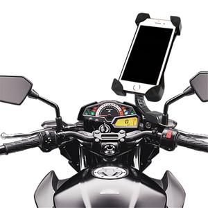 מעמד ותומך סמארטפון לאופנוע / קטנוע סגירה חזקה - וחיבור USB לטעינה