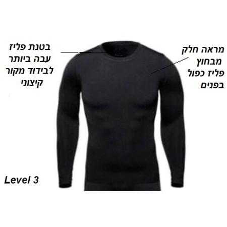 חולצה טרמית /תרמית LEVEL 3 עם שכבת פליז לבידוד מקור קיצוני מעולה לספורט חורף / סקי במבחר מידות UNISEX STYLE