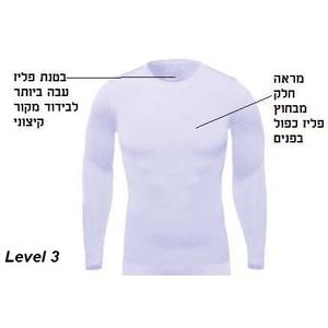 חולצה תרמית שכבת פליז לבידוד מקור קיצוני  LEVEL 3במבחר מידות UNISEX STYLE