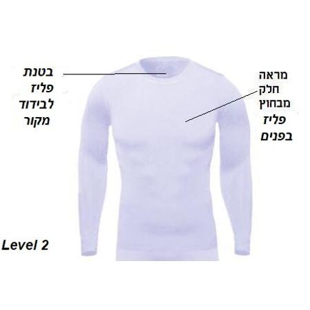 גופיה / חולצה תרמית מבודדת מקור במיוחד לילדים קטנים גילאים 2 -8 שנים  במבחר מידות שונות UNISEX