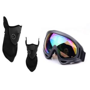 משקפי גוגל לסקי מסננות קרינה ומונעות אדים + מסיכת סקי חם צוואר תרמית במבחר צבעים