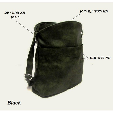 תיק לנשים שימושי ליום יום - עור PU איכותי שחור