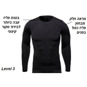 חולצה סקי טרמית /תרמית עם שכבת פליז לבידוד מקור קיצוני מעולה לספורט חורף / סקי במבחר מידות UNISEX STYLE