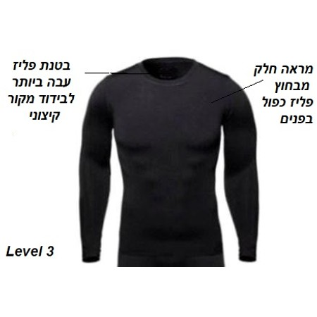 חולצה תרמית לקור קיצוני מבודד מקור Level 3 במבחר מידות -UNISEX STYLE