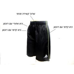 מכנס ספורט קצר איכותי לגבר כיסים עם רוכסנים במבחר צבעים ומידות