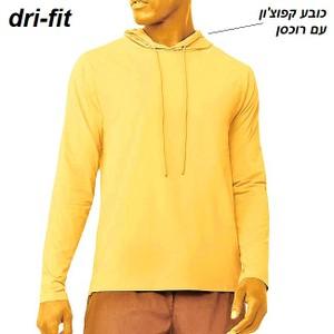 חולצת ספורט איכותית 100% דרייפיט שרוול ארוך עם קפוצ'ון במבחר מידות