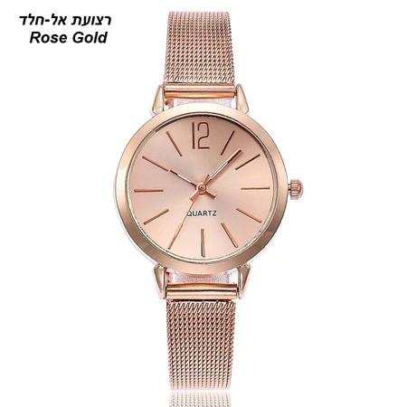 שעון מרשים לאישה במראה ROSE GOLD -רצועת אל חלד .