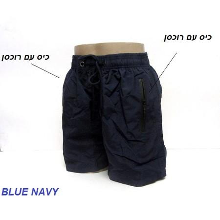 בגד ים / מכנס בגד ים לגבר כיסים עם רוכסנים במבחר מידות