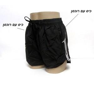 מכנס בגד ים / בגד ים קצר לגבר במראה ספורטיבי - כיסים עם רוכסנים במבחר מידות