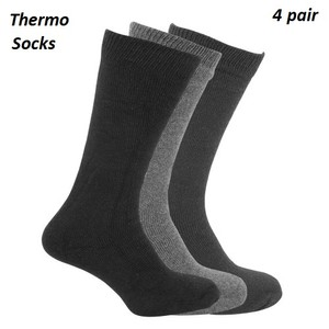 4 זוגות גרביים תרמיות / טרמיות לגבר מנדף זיעה ומבודד מקור