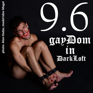 כרטיס למסיבת גיידום פליי פארטי לשולט 9.6.16 GayDom