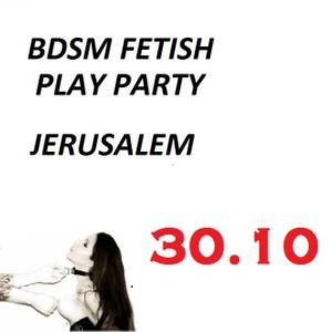 כרטיס למסיבת פליי פארטי בירושלים לאישה