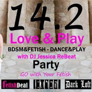 יום אהבה קינקי 14.2.16 Love and Play - BDSM FETISH - dance and play PART