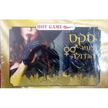 סקס בעיר הגדולה משחק קלפים של פנטזיות מהנות Hot games