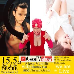 כרטיס לAlexaTVshow ב15.05.21