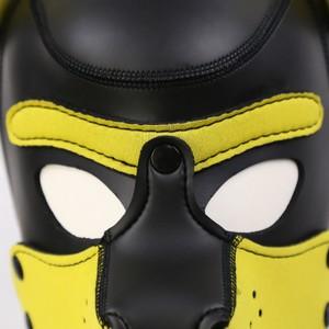 מסיכת PUPPY נאופרםן צהוב