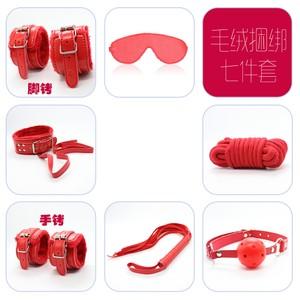 ערכת קשירות אדומה 7 חלקים