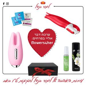 Happy Bandel Box - דבר אלי בפרחים